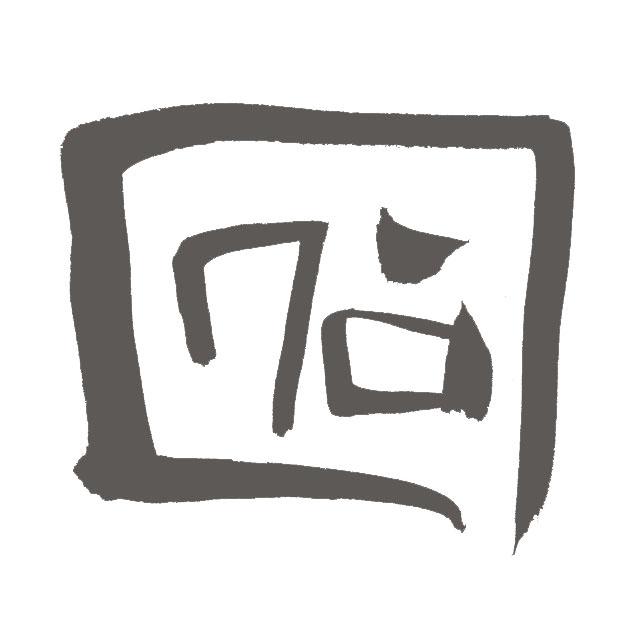 THEVENIN Mā