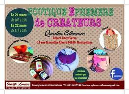 Appel à candidature boutiques éphémères à Montpellier – 5/6 décembre 2015