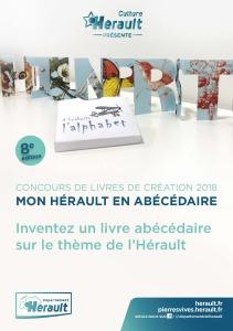 Flyer - Concours de livres de création 2018_Page_1